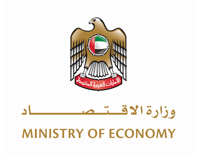 UAE FDI Federal Law Guideline